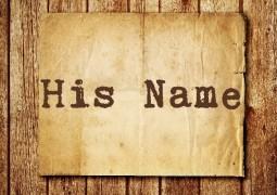 Incarnation & His Name - St Shenouda Monastery Pimonakhos Articles