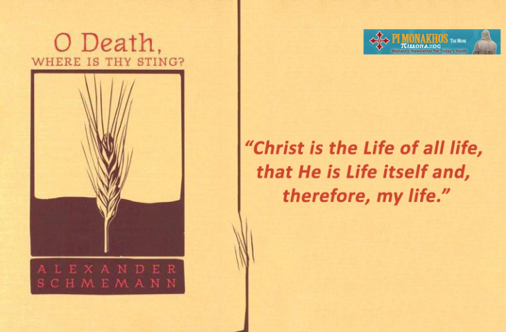 Christ, The Life of Life Itself - St Shenouda Monastery Pimonakhos