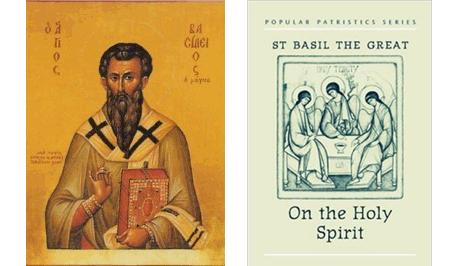 St Basil - Baptism